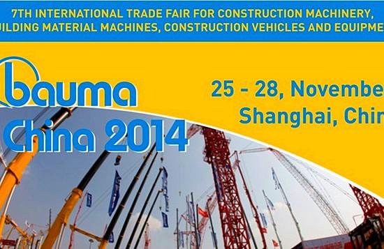 Salon Bauma China 2014